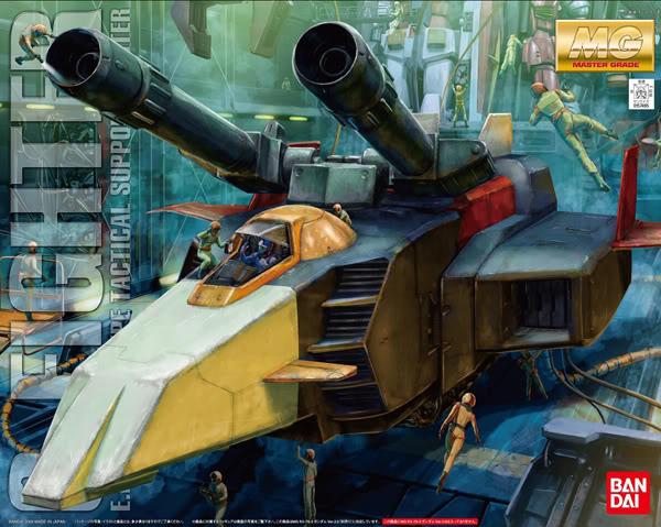 G-Fighter