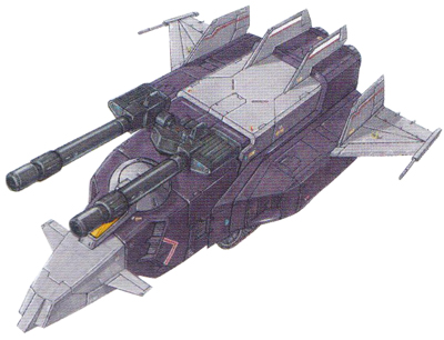 G-Fighter from Mobile Suit Variations R