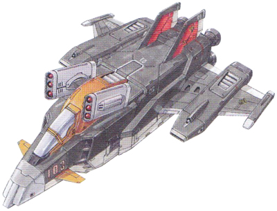 G-Fighter Space Type