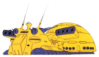 Gallop-class land battleship