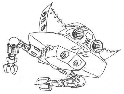 MA-05 Bigro rear