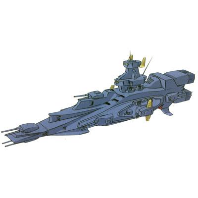 Magellan-class battleship