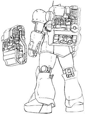 MS-05L Zaku I Sniper Type auxiliary reactor back pack