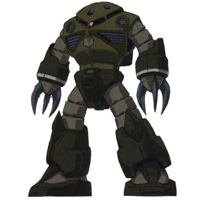 MSM-07 Z'Gok from Mobile Suit Gundam Unicorn