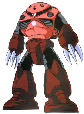 MSM-07S Z'Gok Commander Type