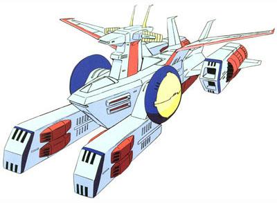Pegasus-class assault carrier