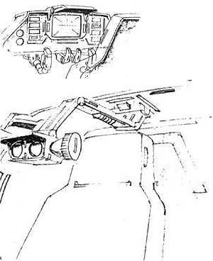 RX-75-4 Guntank cockpit