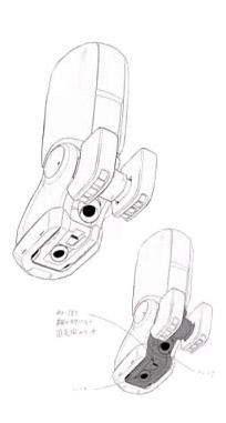 RX-77-2 Guncannon rocket thrusters