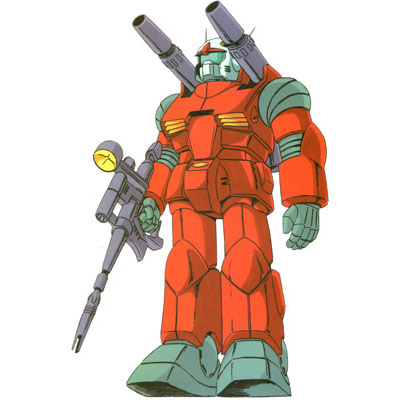 RX-77-2 Guncannon Mobile Suit Gundam version